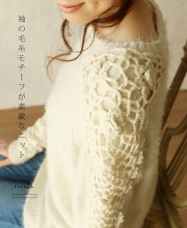 """""""french"""" sleeves knit motif is a nice NET tops"""