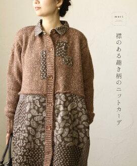"charming handle with ""mori"" collar knit Cardigan 1 / 14 new"