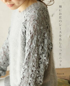 """""""french"""" sleeves decorated with lace NET tops 1 / 6 new"""