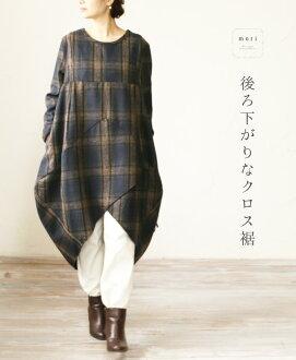 "(Navy mix) ""mori"" behind the fall of cross-hem dress"
