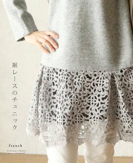 """""""french"""" hem lace tunic dress 1 / 9 new"""