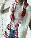 【再入荷♪11月22日12時&22時より】「mom」ニットお花を身に纏うベスト