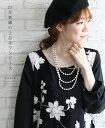【再入荷♪9月19日12時&22時より】「french」白花刺繍の上品なワンピース