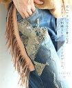 「YOHAKU」大人ナチュラルに着こなすネイティブ刺繍とレザーフリンジのデニム。 10月28日22時販売新作