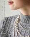【再入荷♪11月17日12時&22時より】「mom」胸元に浮き出るレリーフのタートルネックトップス