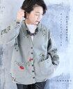 「YOHAKU」赤い花の刺繍が印象的。ザックリVネックのトップス2月17日22時販売新作