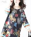 【再入荷♪2月13日12時&22時より】(ブラック)「french」花々で彩るチュニックトップス