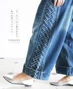 ▼▼「YOHAKU」オールシーズン着まわせる私のお気に入りデニム。5月1日22時販売新作