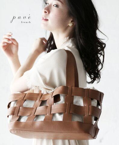 【再入荷♪3月6日12時&22時より】(ブラウン)「FRENCH PAVE」インナーバッグ付き編みトートバッグ
