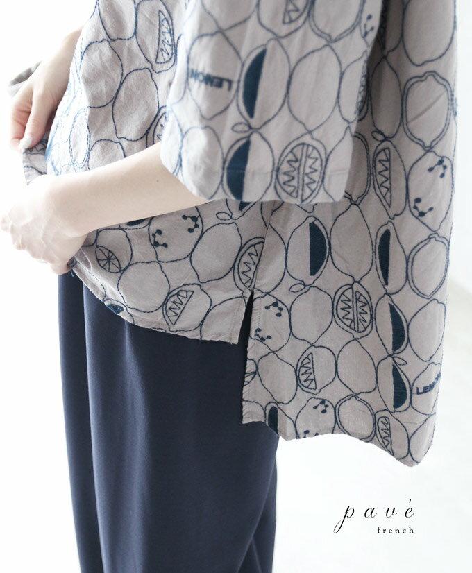 【再入荷♪8月19日12時&22時より】「pave」爽やかなレモン刺繍トップス