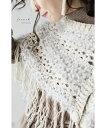 「french」毛糸で編んだ斜めボタンフリンジケープ10月28日22時販売新作