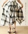 【再入荷♪6月24日12時&22時より】(ブラック)「french」変形自由なチェックのスカート