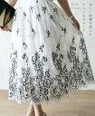 【再入荷♪9月11日12時&22時より】「french」美しい刺繍を施したチュールスカート