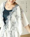 【大特価2600円:アウトレット:返品・交換不可】可憐な刺繍の羽織り。カーディガン/トップス