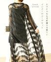 「french」キラキラ光る羽織刺繍の羽織とインナーのコーデセット