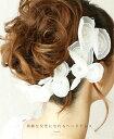 【再入荷♪9月18日12時&22時より】「french」◎素敵な女性になれるヘッドドレス