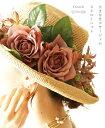 【再入荷♪10月14日12時&22時より】(ベージュ)「french」大きな花コサージュのストローハット・帽子