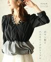 「french」ポワン裾とパフスリーブのトップス10月14日22時販売新作
