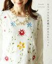 【再入荷♪1月13日12時&22時より】「french」カラフルな花刺繍のゆるふわニットトップス
