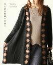【再入荷♪1月20日12時&22時より】(ブラック)「french」雪の結晶刺繍の羽織りカーディガン