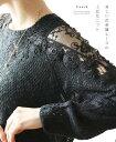 【再入荷♪2月12日12時&22時より】(ブラック)「french」美しい花刺繍レースの上品なニットトップス