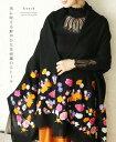 【再入荷♪2月1日12時&22時より】「french」黒に映える鮮やかな花刺繍のストール