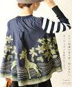 【再入荷♪11月27日12時&22時より】「french」キリン刺繍の後ろ姿。他にはないカーディガンを届けたくて