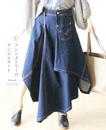 【再入荷♪1月13日12時&22時より】「french」アシンメトリーのデニムスカート