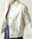 「french」凛と咲く花刺繍のホワイトデニムジャケット11月20日22時販売新作