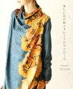 「french」美しい花の絵とドレープのワンピース12月8日22時販売新作