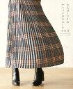 【再入荷♪1月8日12時&22時より】「french」大人ガーリーなチェックのスカート