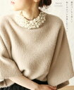 【再入荷♪2月17日12時&22時より】「french」贅沢パールと美しい袖シルエットを楽しむニットトップス
