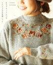 【再入荷♪2月8日12時&22時より】(グレー)「french」まるでネックレスをしたような花刺繍ニットトップス