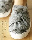 「french」リボンに結ぶ素敵なスリッポン靴1月6日22時販売新作