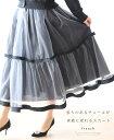 【再入荷♪3月19日12時&22時より】☆☆「french」張りのあるチュールが素敵に揺れるスカート