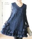 「french」花びらスカートの伸縮ワンピース1月21日22時販売新作