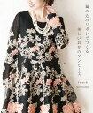 【再入荷♪3月24日12時&22時より】「french」編み込みリボンでつくる美しいお花のワンピース