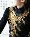 「french」目を惹く立体花刺繍のトップス1月28日22時販売新作