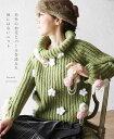 「french」毛糸のお花とパールを添えた他にはないニットトップス2月3日22時販売新作
