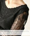 「french」透ける袖と胸元のカラーのお花が素敵なトップス2月12日22時販売新作