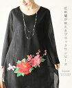 【再入荷♪3月8日12時&22時より】「french」花刺繍が映えるブラックワンピース