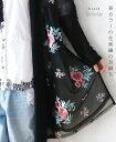 「french」春カラーの花刺繍の羽織り2月14日22時販売新作