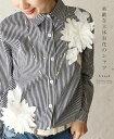 【再入荷♪3月19日12時&22時より】「french」素敵な立体お花のシャツトップス