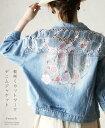 【再入荷♪1月3日12時より】「french」桜咲くカットワークデニムジャケット