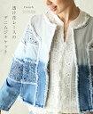 「french」透け花レースのデニムジャケット3月23日22時販売新作