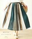 【再入荷♪8月18日12時&22時より】「french」個性が光るプリーツスカート