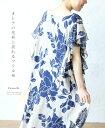 【再入荷♪4月29日12時&22時より】☆☆「french」オトナの花柄と揺れるフリル袖ワンピース