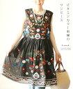 【再入荷♪6月2日12時 22時より】(ブラック)「french」ビタミンカラー刺繍のワンピース
