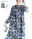 (S~2L対応)青い花咲くエレガントなボタニカルロングワンピース
