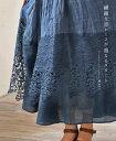 【再入荷♪7月22日12時&22時より】(ブルー)「mori」繊細な青レースが重なるスカート